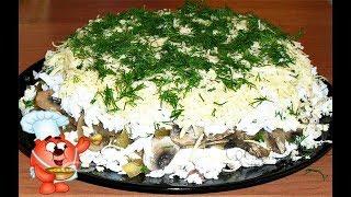 Салат с шампиньонами, курицей, орехами