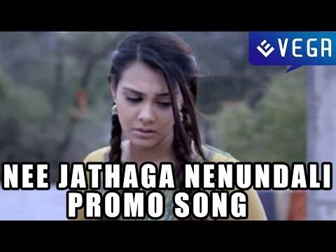 Nee Jathaga Nenundali Promo Songs - Chentha Cheri Song - Sachin J Joshi, Nazia Hussain
