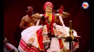 Utharaswayamvaram