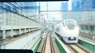 【4K前面展望】上野東京ライン(常磐線) 南行 日暮里~上野~東京~新橋~品川 thumbnail