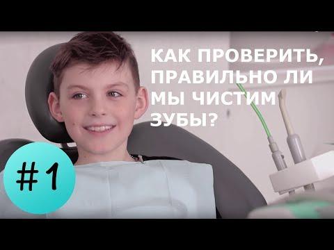 Обезболивающие таблетки детям 7 лет от зубной боли
