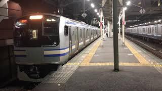 E217系クラY-42編成+クラY-127編成千葉発車