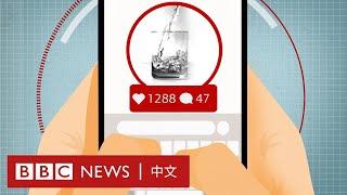 肺炎疫情:抽煙可預防新冠病毒?盤點令人驚訝的假新聞- BBC News 中文
