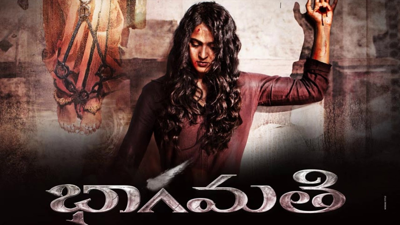 NRI Review - Anushka's 'Bhaagamathie' movie Review and Rating by Movie Critic Ananth || DesiplazaTV