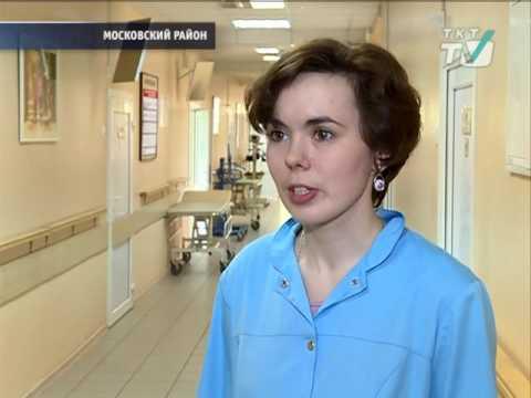 Видео скрытая камера в гинекологическом отделении больницы смотреть онлайн бесплатно фото 267-339