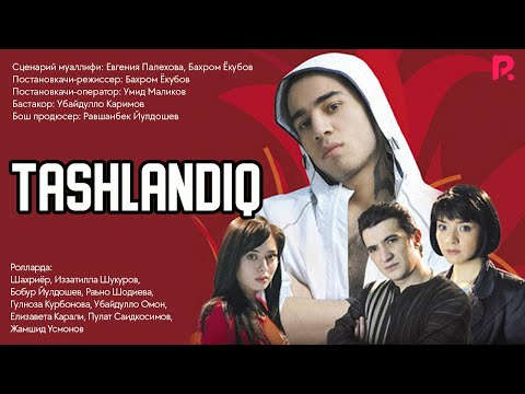 Tashlandiq (o'zbek film) | Ташландик (узбекфильм) #UydaQoling