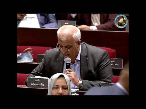 الجلسة التداولیة لمناقشة انتخابات مجلس النواب - السبت 19 ایـــار 2018