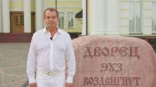 Фильм без декораций - Нефтегазкомплекс ЭХЗ