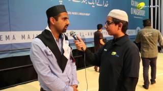 Interview - Mohtamim Atfal - Salana Ijtema 2015 Majlis Atfal ul Ahmadiyya Deutschland