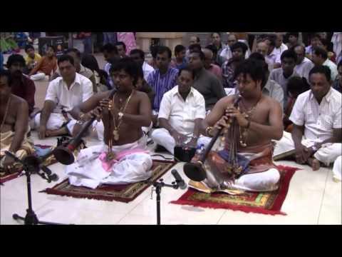 Chithamellam enakku siva mayame -- Nathaswaram by P S Balamurugan & K P Kumaran