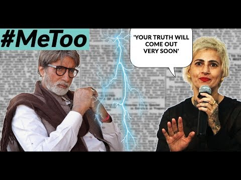 #MeToo movement: Allegations so far in Bollywood Industry Mp3