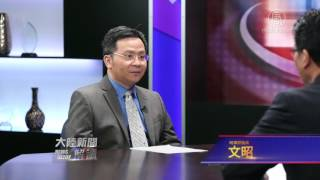 【热点解读】台湾大选