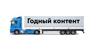 11б  — Русский трейлер (2018)