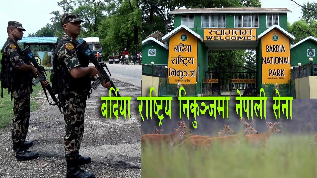 Nepali Army   नेपाली सेना