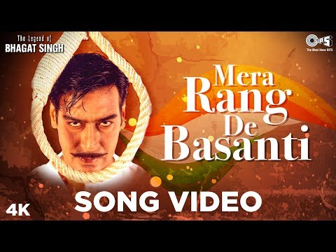 Mere Rang De Basanti Chola Song Video- The Legend Of Bhagat Singh | A R Rahman
