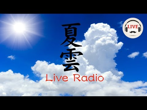Relaxing Piano Music Radio - 24/7 Live Stream - 作業用BGM - 勉強用BGM - ゆったりピアノBGM