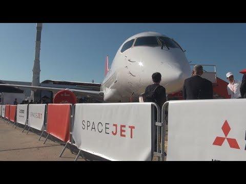 MRJの改称実機、初披露 パリ航空ショーでアピール