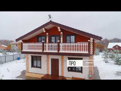 Проект комбинированного дома Комби 158