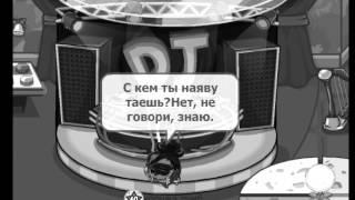 МакSим