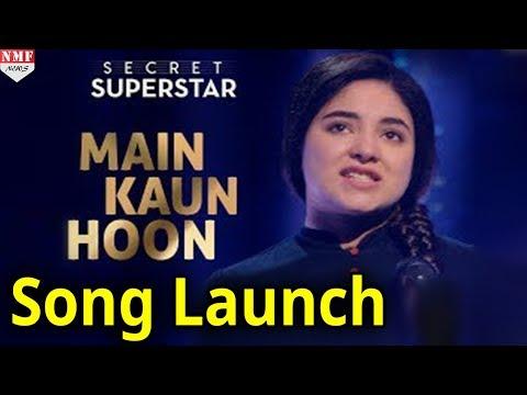 'Main Kaun Hoon' - Secret Superstar Song Launch   Zaira Wasim, Aamir Khan, Meghna