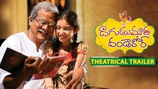 Dagudumootha Dandakor Movie Trailer || Rajendra Prasad, Sara Arjun || Sri Balaji Video