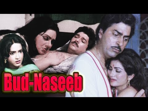 Bud Naseeb | Full Movie | Superhit Bollywood Movie