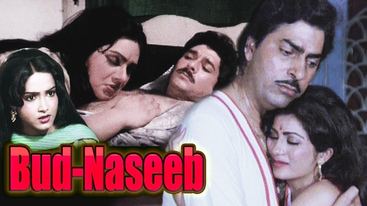 bud naseeb full movie superhit bollywood movie youtube