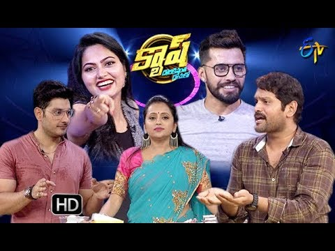 Cash | Koushik, Suhasini, Vishwa, Ali | 15th September 2018 | Full Episode | ETV Telugu