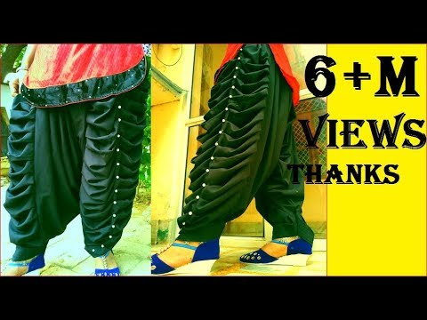 Self designed latest palwaliya salwar, most ever popular design on youtube thumbnail