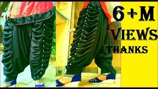 Self designed latest palwaliya salwar, most ever popular design on youtube