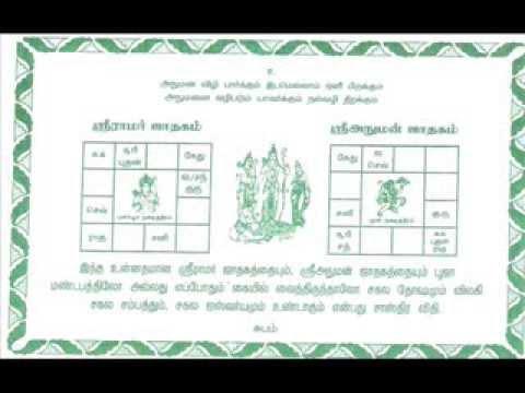 horoscope match making malayalam