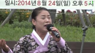 제3회부산아리랑제(9) 정선아리랑 4K영상