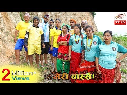 Meri Bassai, Episode-555, June-19-2018, By Media Hub Official Channel