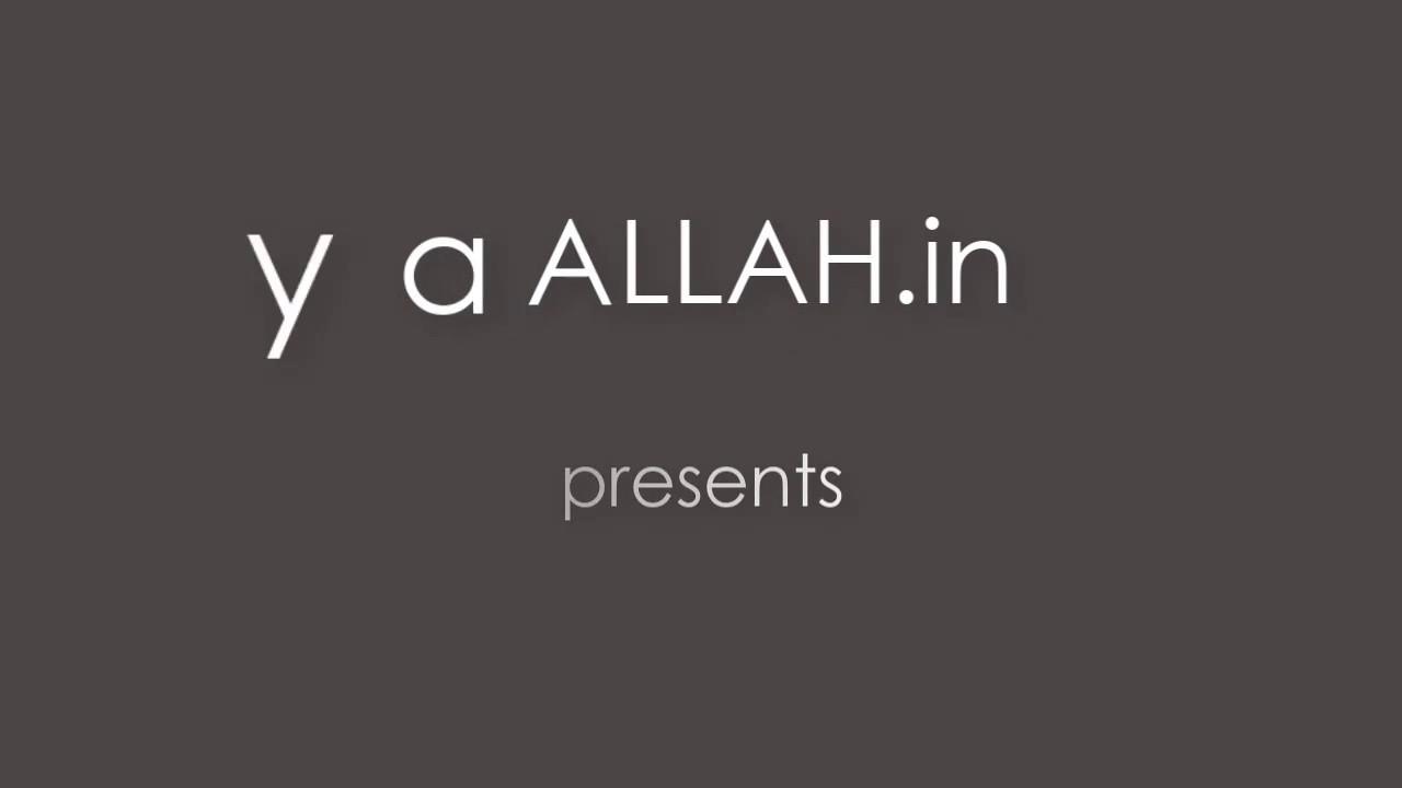 Har Bimari Ki Shifa Ka Wazifa-Marz Ka Ilaj Quran Se (Fastest)