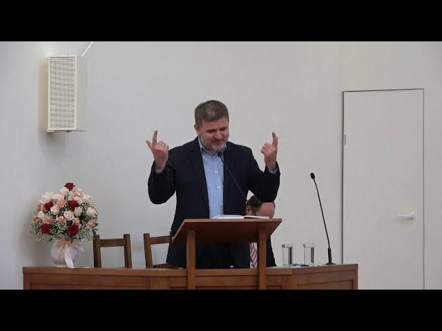 2020. 10. 25. délután, János 12:1-8, Márk 14:3-9, A hiteles hálaáldozat - Hálaadó nap