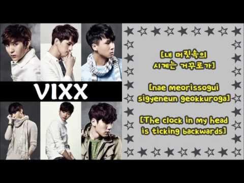 VIXX (빅스) - Turn around and Look At Me (나를 돌아봐) [Color Coded+English subs+Romanization+Hangul]