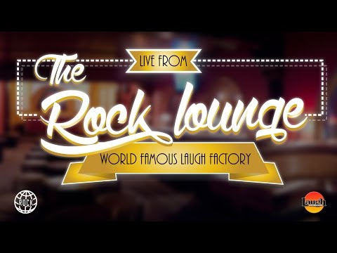 Tiffany Haddish & Lil Rel Howery - The Rock Lounge