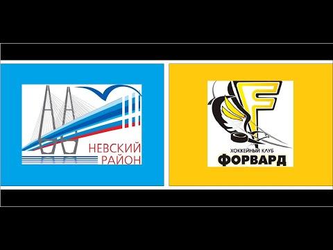 ХК Невский Район 06-07 - ХК Форвард 06-07 , Лодейное Поле