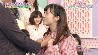 【放送事故】 SKE48 辻のぞみ 胸を押しつける握手会 神対応 姫神ゆり 検索動画 18