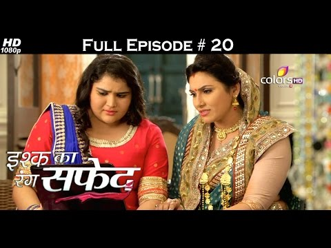 Ishq Ka Rang Safed - 1st September 2015 - इश्क का रंग सफ़ेद - Full Episode (HD) thumbnail