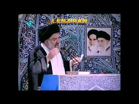 Ahmad Khatami in Friday Prayer : Duty of assembly of experts is strengthening leadership