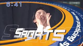 6/2 羽生選手 国民栄誉賞授与 おはあさ