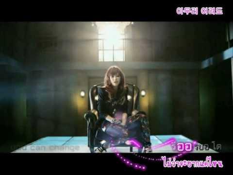 hyunA - change karaoke instrumental with back up chorus (Thai Sub)