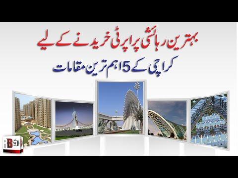 Top 5 Housing Societies 2020 Karachi Pakistan | Top real estate investment opportunities in Karachi