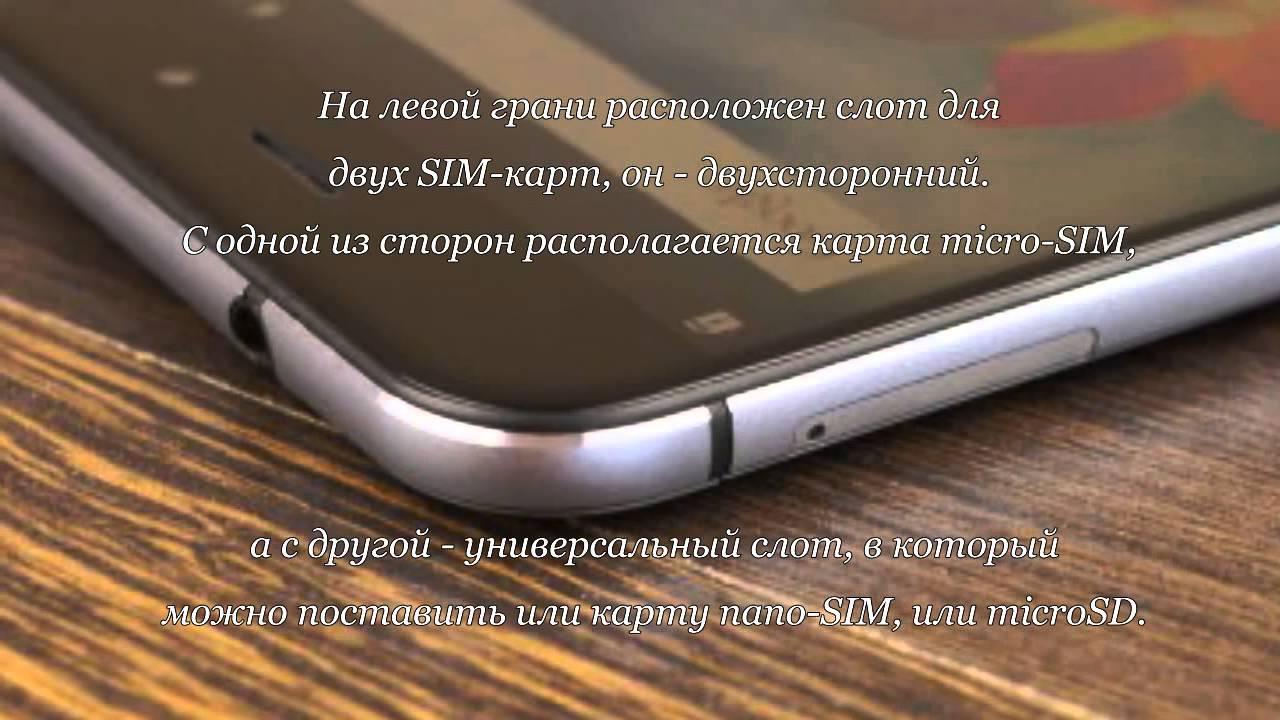 Возможность купить телефон zte в кредит или в рассрочку, с доставкой по всей россии   город москва. Zte axon 7 mini (золотой металлик). 16 990 р.