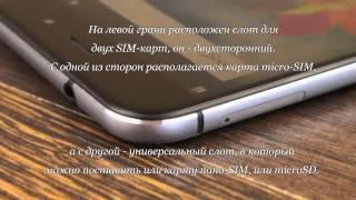 Смартфон ZTE Blade X7 обзор
