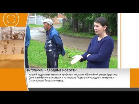 3.07.19 Лениногорск Бугульма