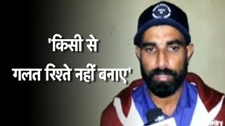 EXCLUSIVE: Mohammed Shami Willing to Apologize To His Wife | Sports Tak