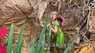 Publication Date: 2019-12-27   Video Title: 聖羅撒女子中學中文部