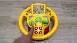 Розвиваюча іграшка-кермо ''Бі-Біп''